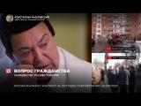 Единая Россия проверит информацию о двойном гражданстве Иосифа Кобзона
