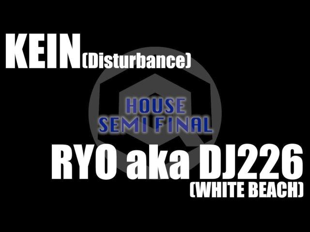 KEIN(Disturbance) vs RYO aka DJ226(WHITE BEACH) SEMI FINAL② / DANCE@LIVE 2017 HOUSE KANTO vol.5