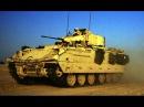 Оружие! БМП М -2 Брэдли с 25 мм пушкой М242 Bushmaster
