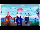Can 7 - Uska Dara (feat. Eartha Kitt) - The Postcard Impression