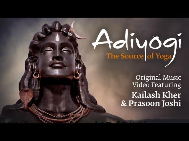 Adiyogi: The Source of Yoga - Original Music Video ft. Kailash Kher Prasoon Joshi