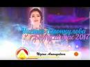 Нигина Амонкулова - Бе ту нафас 2017 / Nigina Amonqulova - Be tu nafas 2017