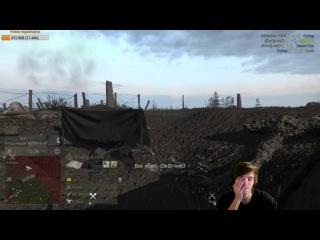 Verdun Или тысяча смертей:D