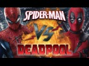 Рэп Баттл - Человек-паук vs. Дэдпул