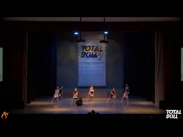 Коллектив современной хореографии «Стремление» (Гр.1) - Танцевальное Шоу(7-9 лет) - ...