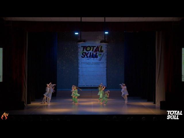 Коллектив современной хореографии «Стремление» (Гр.2) - Танцевальное Шоу(7-9 лет) - ...
