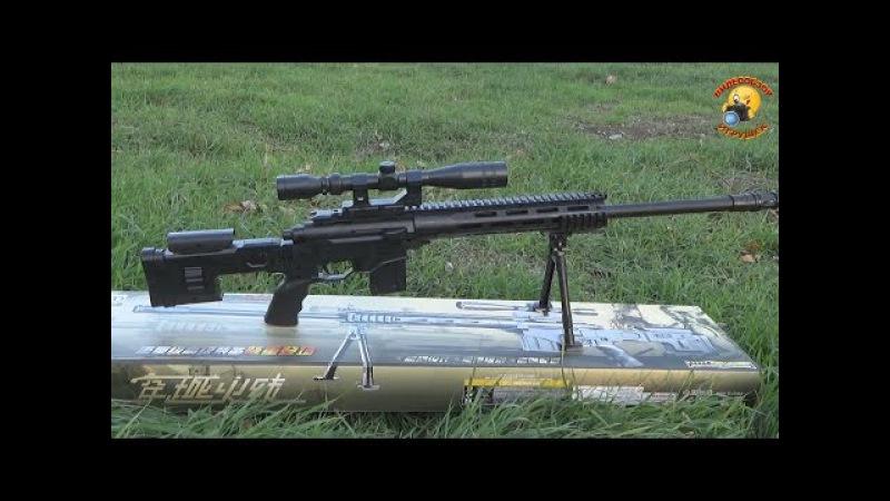 Детская снайперская винтовка на пульках Remington MSR / sniper rifle