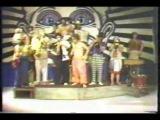Finale - Mystic Knights Of The Oingo Boingo