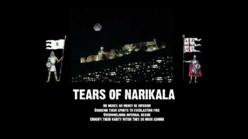 Mortyrium - Tears Of Narikala