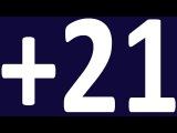 ПОЛНЫЙ УРОК 21 - ПРАКТИКА и УПРАЖНЕНИЯ. ГРАММАТИКА АНГЛИЙСКОГО ЯЗЫКА С НУЛЯ. АНГЛИ...
