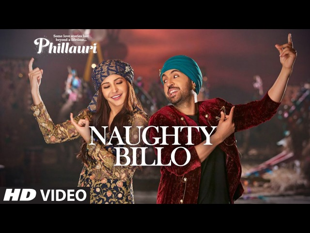 Phillauri Naughty Billo Video Song | Anushka Sharma, Diljit Dosanjh | Shashwat Sachdev | T-Series