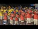Вести: В Артеке прошел гала-концерт детских духовых оркестров