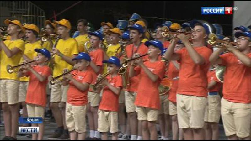 Вести.Ru: В Артеке прошел гала-концерт детских духовых оркестров
