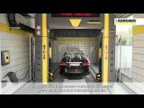 Портальная автомойка в Германии