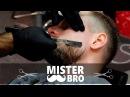 КОРОЛЕВСКОЕ бритье БРИТЬЕ опасной бритвой тонкости чистого бритья