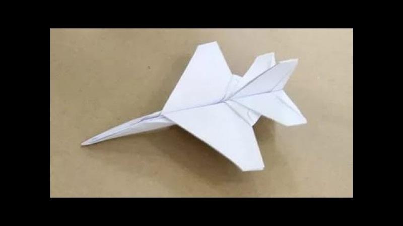 КАК СДЕЛАТЬ САМОЛЁТ ИЗ БУМАГИ /DIY/PAPER AIRPLANE HOW TO MAKE AIRPLANE OUT OF PAPER THE EASIEST WAY