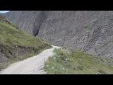 Спуск с перевала Кату Ярык! The descent from the katu Yaryk pass