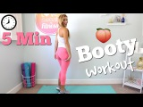 5 Minute Peach Booty Workout