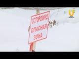 Осторожно! Возможен сход снега с крыши