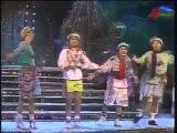 Группа Экс ББ Песня года 91