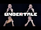 Once Upon a Time - Undertale - Ocarina Quartet  Music Song Cover by David Erick Ramos