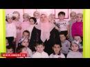 Новости Чечня вышла в лидеры по обеспеченности мест в детских садах