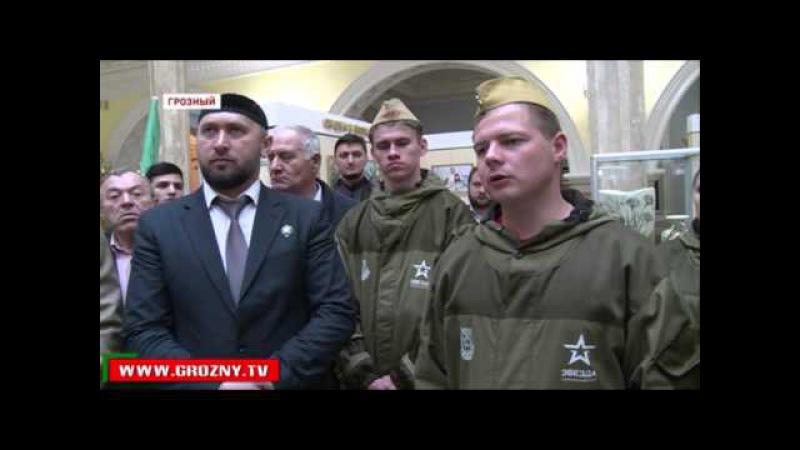 Новости • В Чеченскую Республику посетили участники автомарша «Звезда нашей Великой Победы»