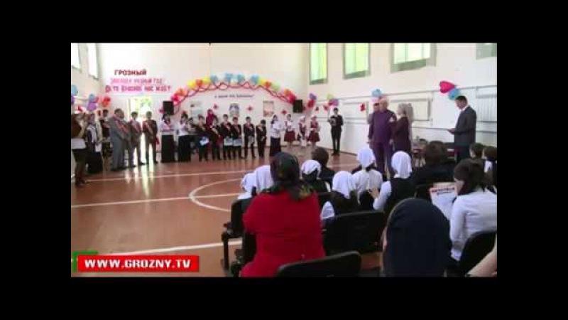 Новости • С верой в большое будущее: в школе-интернате для детей сирот прошел выпуск 9-х и 4-х классов