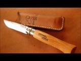 Salty dog. Opinel кожаный чехол. Leather case for knife.