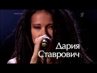 Дария «Нуки» Ставрович «Круги На Воде» (Слот) - Нокауты - Голос - Сезон 5