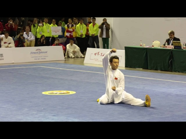 Chen Shi Taijiquan. 1st World Taijiquan Championship-2014. Chen Weijie