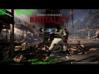 Mortal Kombat XL GTX 1050 2Gb
