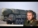 Шойгу с генералами сдаётся Украине и Германии