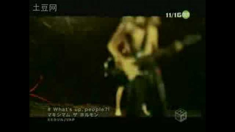 Maximum the hormone- what's up people