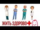 ТРЕШ ОБЗОР Елена Малышева в программе ЖИТЬ ЗДОРОВО АД ВО ПЛОТИ