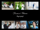 Свадебный ролик самой очаровательной пары Андрея и Екатерины