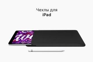 Яблочная - магазин техники Apple в СПб  eb18b09b0e244