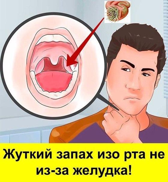 zapah-izo-rta-vo-vremya-seksa