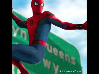 Человек-Паук_ возвращение домой в кино с 6 июля