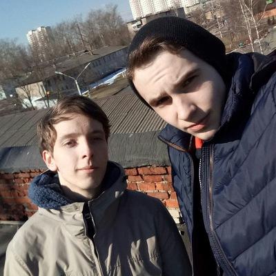 Миша Чернышов, Москва
