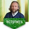 ШКОЛА ВАЛЕРИЯ СИНЕЛЬНИКОВА / ЕКАТЕРИНБУРГ