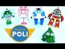 Робокар Поли - спасение Крокодильчика. 로보카 폴리 - ロボカーポリー Ro-bo-ka Polli