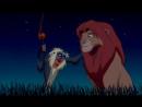 Король Лев момент с умной-глупой обезьяной