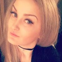 Ольга Аганичева