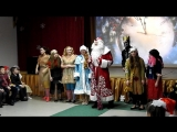 Новогодняя елка в Кантауровской школе ( ученики 2-х классов) -часть -3