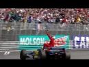 Гран-При Канады - 50 лет в F1 | 720 HD