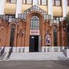Krasnoufimsky Kraevedchesky-Muzey