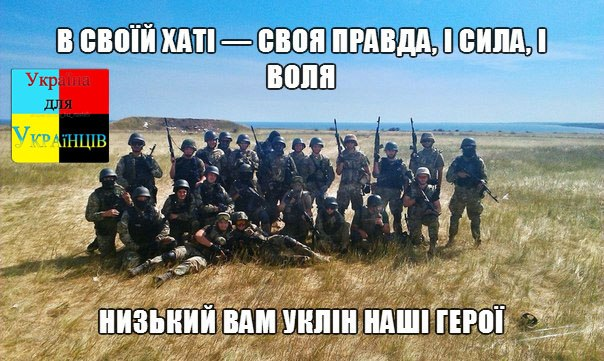 В Донецкой области задержали информатора российской военной разведки - Цензор.НЕТ 7162