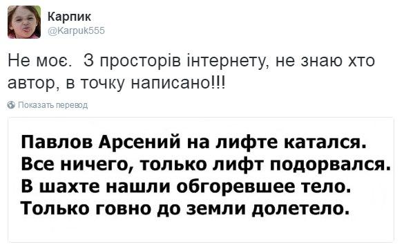 """Во время взрыва Моторолы в лифте в подъезде сняли охрану, - """"Комсомольская правда"""" - Цензор.НЕТ 1659"""
