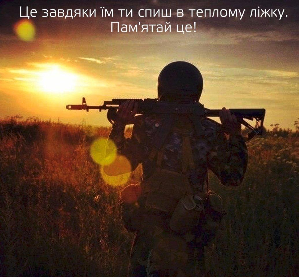 """""""Скорее всего, никакой """"украинской ДРГ"""" и близко не было"""", - блогер-""""рашист"""" Эль-Мюрид об убийстве Моторолы - Цензор.НЕТ 9040"""
